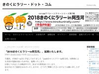 fc2blog_201807062019542b4.jpg