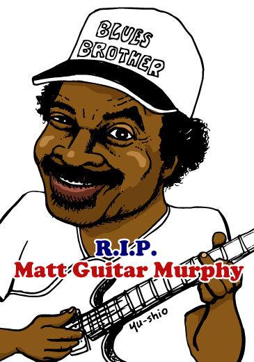 Matt Guitar Murphy caricature likeness