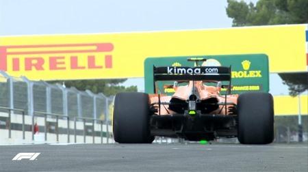 2018年F1第8戦フランスGP、FP3結果