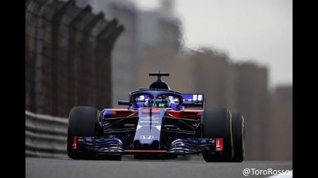ハートレーが2週連続バードストライク@F1中国GP