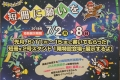 180702 七夕笹飾り-03