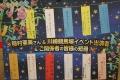 180702 七夕笹飾り-05
