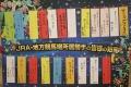 180702 七夕笹飾り-06