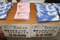 180703 橋本七夕まつり記念-02