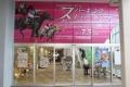180702 川崎記念場内装飾-03