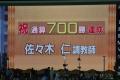 180720 佐々木仁調教師 700勝-02
