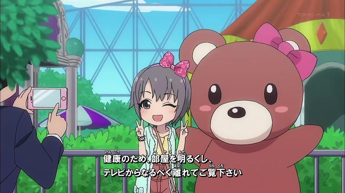 しんげき 29話2