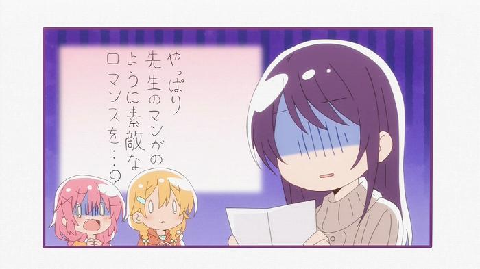 こみがる 10話12