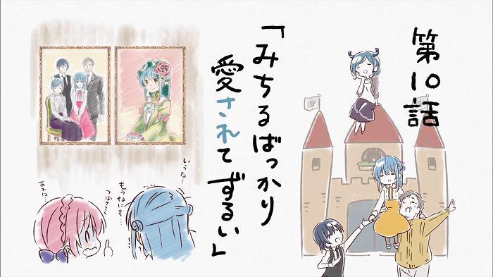 こみがる 10話57