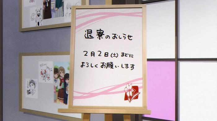 こみがる 11話23