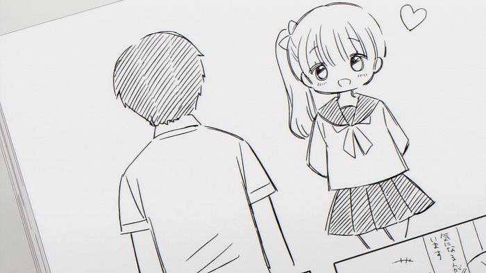 こみがる 11話37