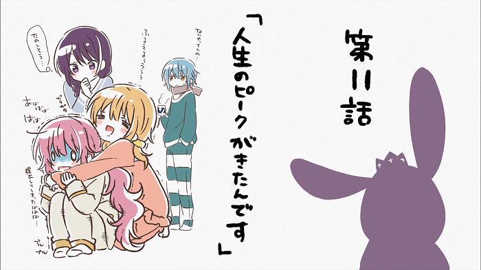 こみがる 11話57