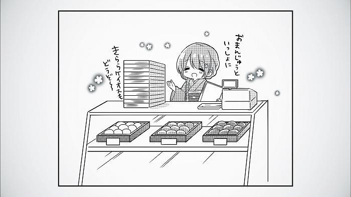 こみがる 12話51