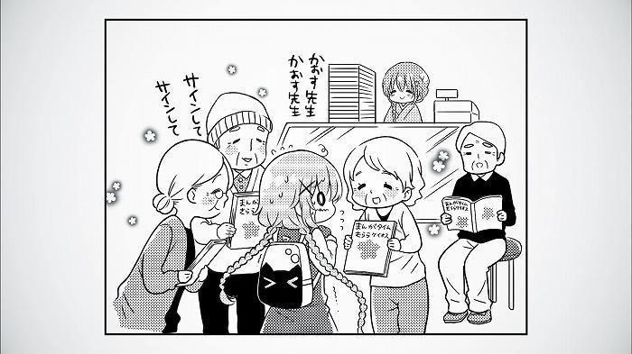 こみがる 12話52