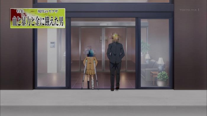 ヒナまつり 11話13