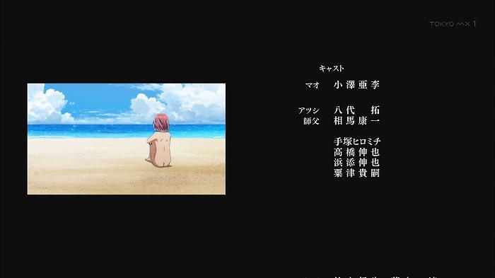 ヒナまつり 12話50