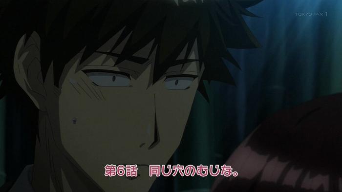じょしおち 06話14