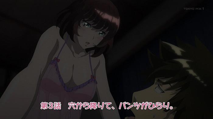 じょしおち 03話4