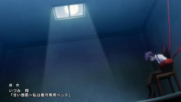 甘い懲罰 09話12
