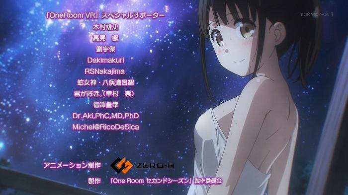 OneRoom 04話27