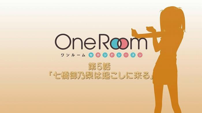OneRoom 06話