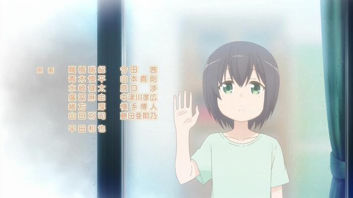 すのはら荘 01話53