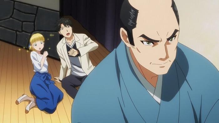 多田くん 10話16