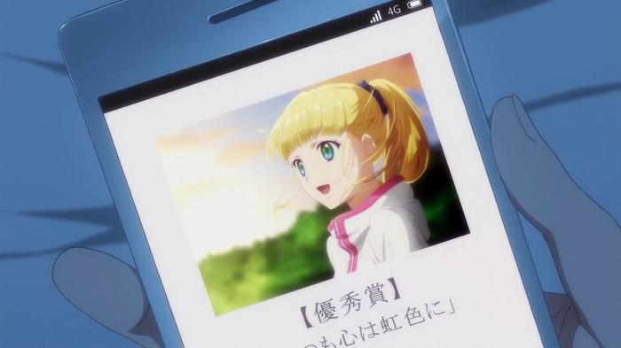 多田くん 11話25