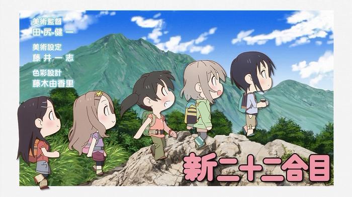 ヤマノス3 03話2