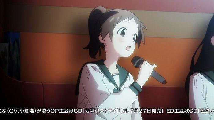 ヤマノス3 04話25