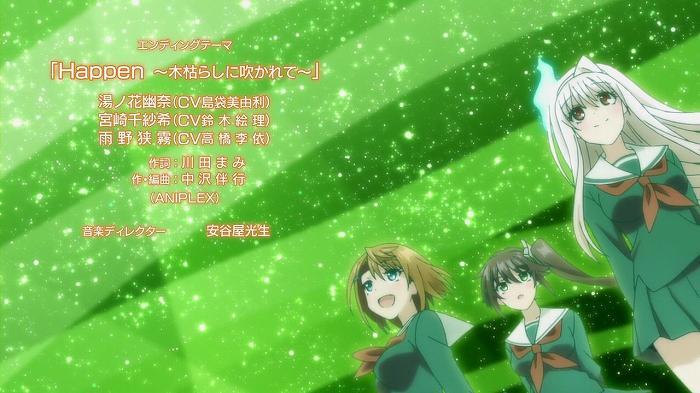 幽奈さん 01話49