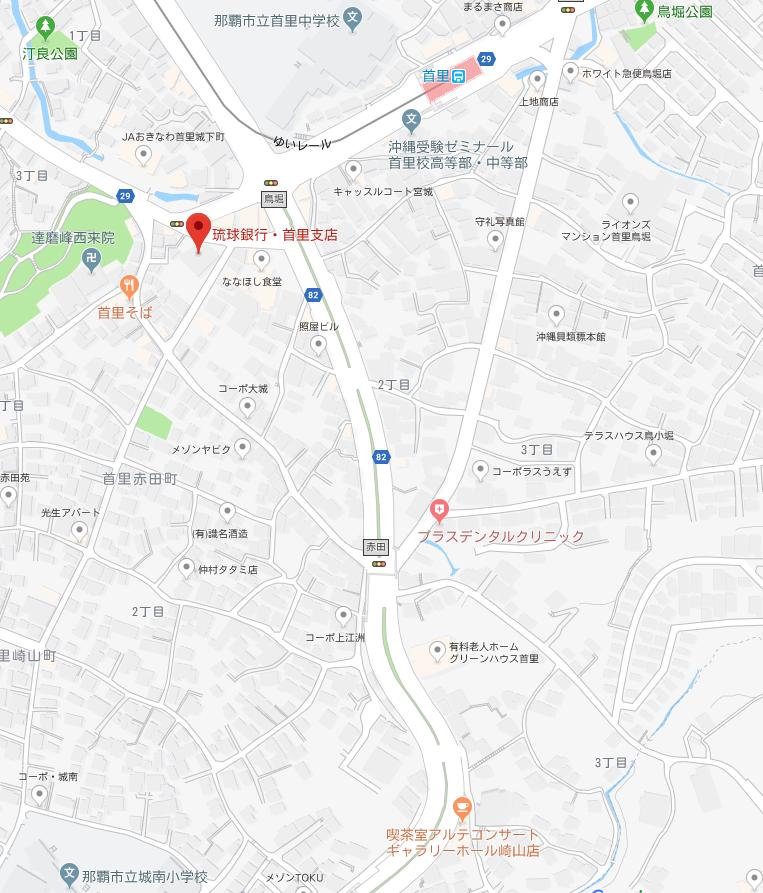 琉銀コインパーク