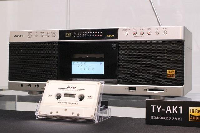 世界初 TY-AK1