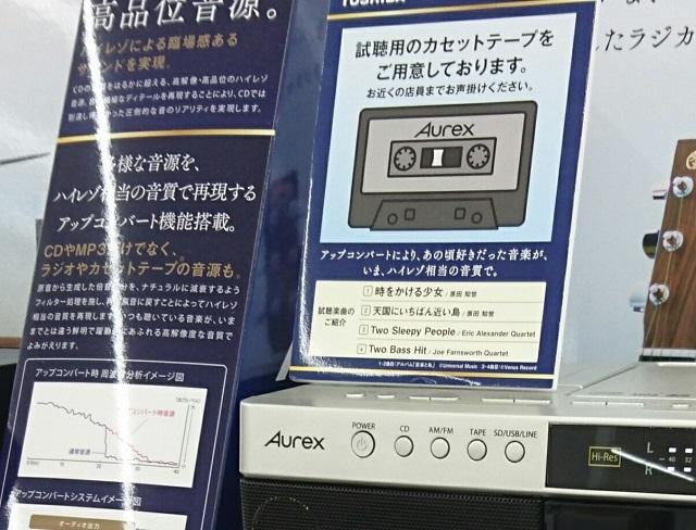 TY-AK1 視聴デモテープ