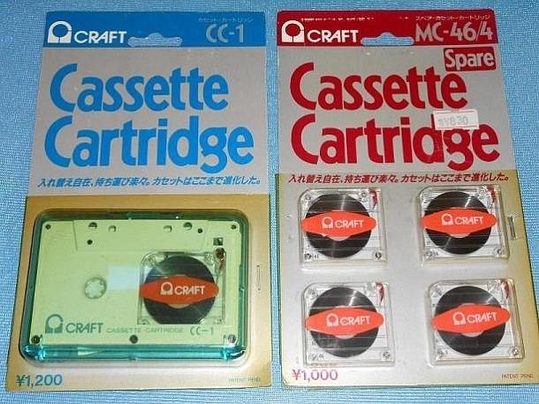 CRAFT カセットカートリッジ