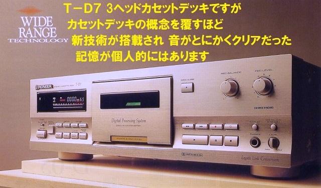 PIONEER T-D7