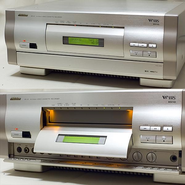 W-VHS.jpg