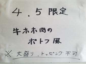 20180404_112622.jpg