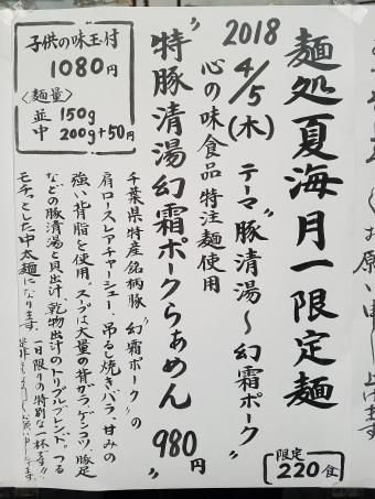 20180405_153048.jpg