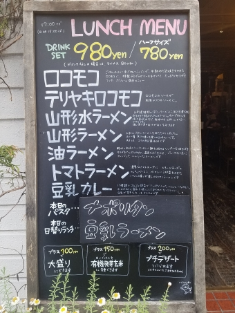 20180414_155226.jpg