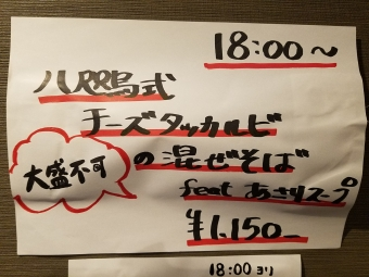 20180419_180212.jpg