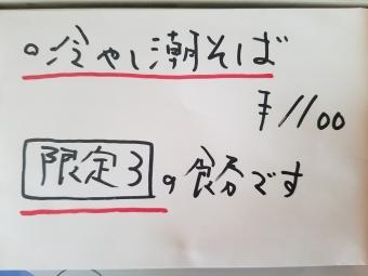 20180428_104906.jpg