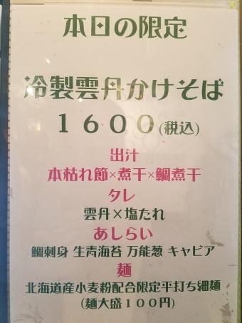 20180503_153837.jpg