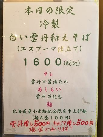 20180505_120518.jpg