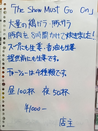 20180513_124117.jpg