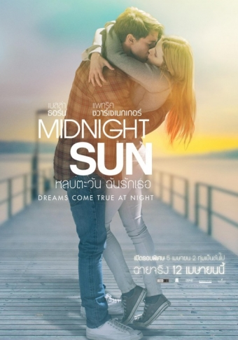 midnight_sun_ver2[1]