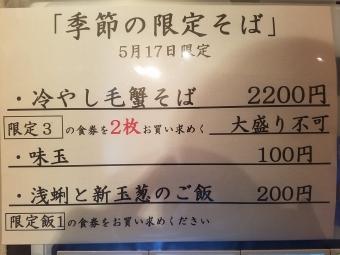 20180517_181255.jpg