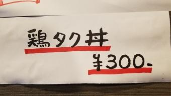 20180531_180332.jpg