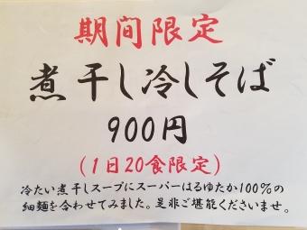 20180602_113359.jpg