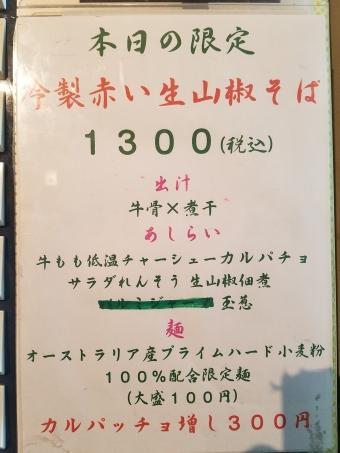 20180602_142159.jpg
